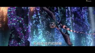 HOW TO TRAIN YOUR DRAGON 3 Final Trailer (2019) Animation, New Movie Trailers HD