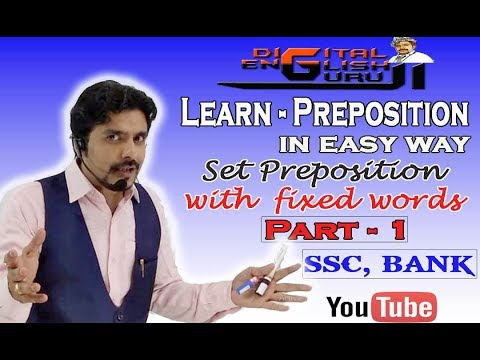 Preposition सीखो  in English Grammar With Examples In Hindi | Learn Use Of Prepositions |