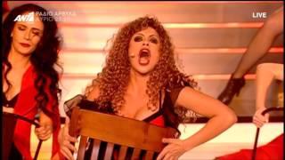 Your face sounds familiar 4 Greece - Fergie - 1st live