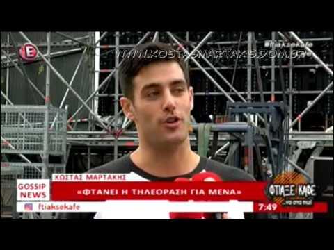 Kostas Martakis - Backstage On