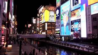 Highlights of Japan, November 2012 - Tokyo, Kyoto, Miyajima, Nara and Osaka