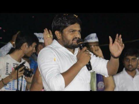 HARDIK PATEL NI AHMEDABAD MA SAMAJIK SNEH SAMELAN SABHA  | Thakkar bapa Nagar | Ahmedabad