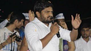 HARDIK PATEL NI AHMEDABAD MA SAMAJIK SNEH SAMELAN SABHA    Thakkar bapa Nagar   Ahmedabad