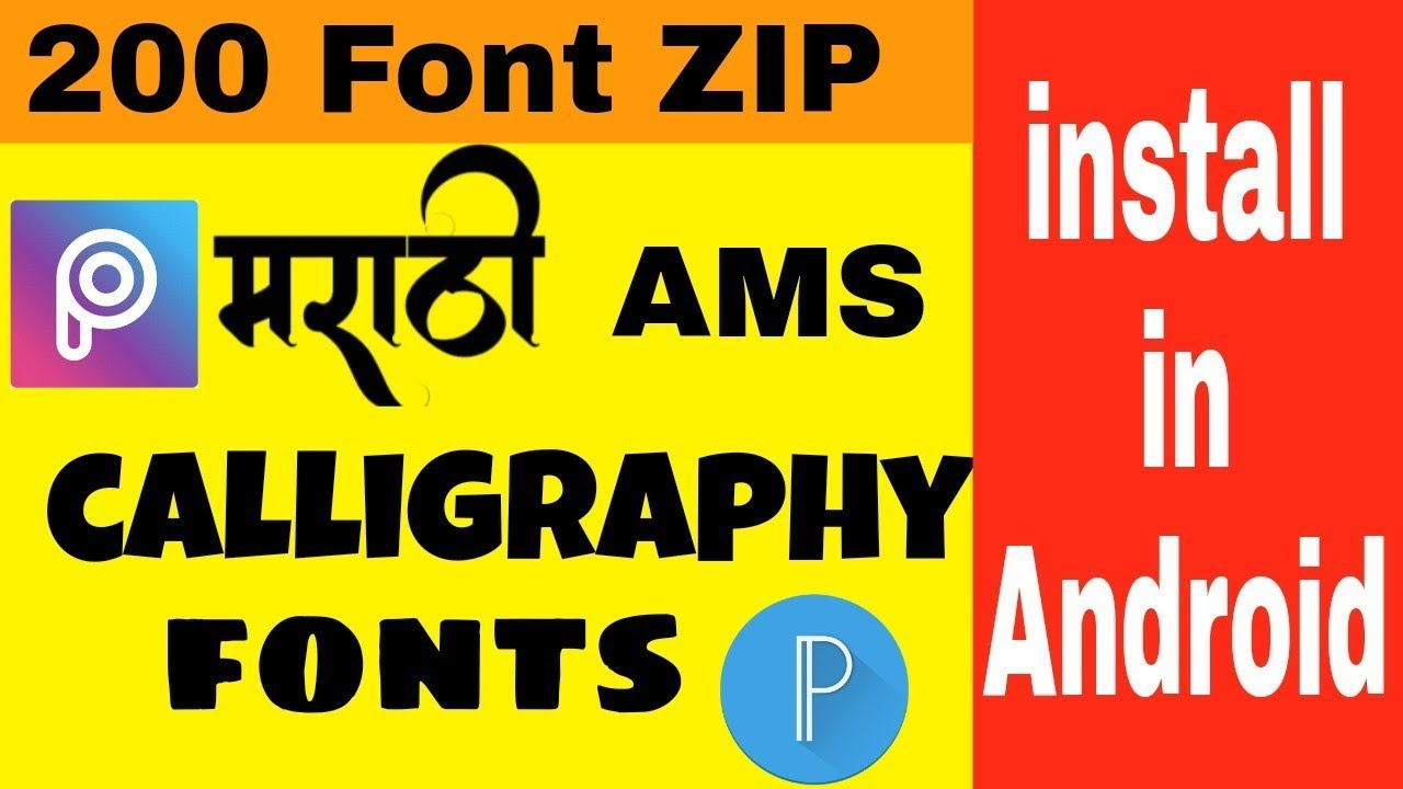 200Marathi calligraphy fonts|ams font install to PicsArt and Pixler  lab|मराठी फॉन्ट|JP PHOTO EDITING