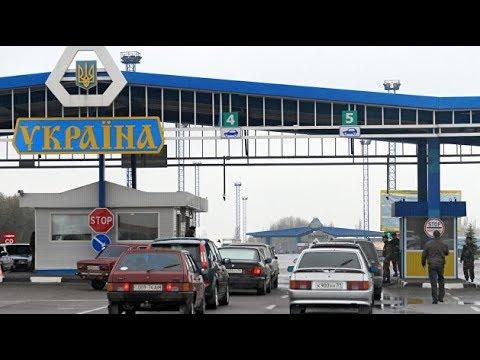 Какие нужны документы для выезда из Украины в Россию на автомобиле.