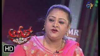 Alitho Saradaga   17th July 2017   Shakeela   Full Episode   ETV Telugu