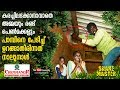 Scared of Snake mother and two daughters spends 4 sleepless nights  Snakemaster  EP 399