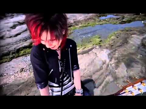[VC] Vistlip - -Ozone- [Sub. Español + Karaoke]