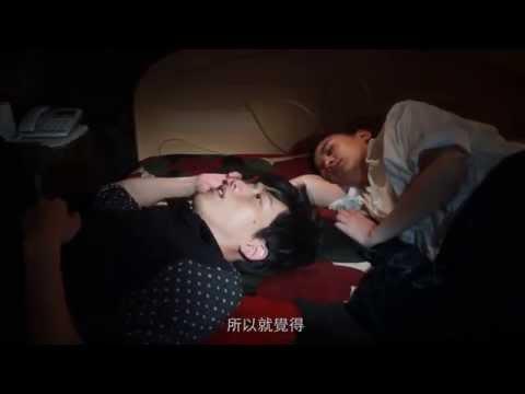 2014台北電影節年度形象廣告「騷動之夏」 幕�