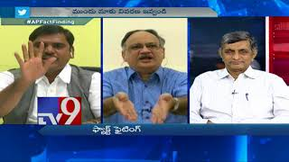 AP Govt wastes money on Amaravati || BJP Vishnu Vardhan Reddy - TV9 Trending