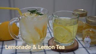 [4K] 레몬 에이드와 레몬차 만들기 How to ma…