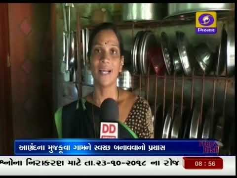 336. Gujarat village gets double benefit of cleanness & energy I Anand | Ground Report Gujarati