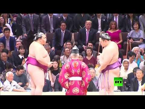 الرئيس الأمريكي ورئيس الوزراء الياباني في مصارعة السومو  - نشر قبل 6 ساعة