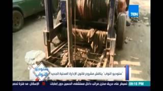 النائب ممدوح احمد : مش عايزين يحصل صدام بين السلطة التنفيذية والتشريعية والشعب مش متحمل