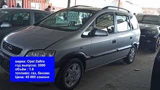 Цена автомашины в Душанбе