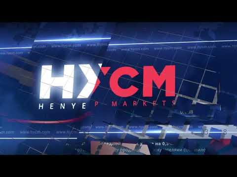 HYCM - Ежедневные экономические новости  15.03.2018