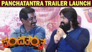 Panchatantra Official Trailer Launch Yogaraj Bhat V Harikrishna Vihan Sonal Monteiro