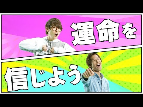 【MV】ギミギミコール/CHiCO with HoneyWorks meets スカイピース