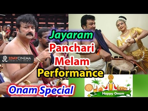 Jayaram Panchari Melam Performance Onam Special - 2DAYCINEMA.COM
