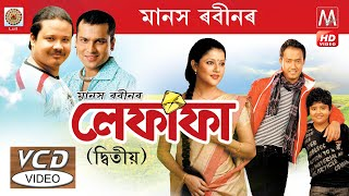 Lefafa Part - 2 | Assamese Movie | Manas Robin | Nayan Nilim | Geetawali Rajkumari | Zubeen Garg