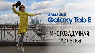 Samsung  N8000 , описание, технические характеристики, обзор, видеообзор, отзыв о планшете Samsung  N8000,