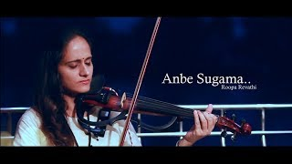 Anbe Sugama |  Paarthale Paravasam | A.r. Rahman | Roopa Revathi Ft. Sumesh Anand
