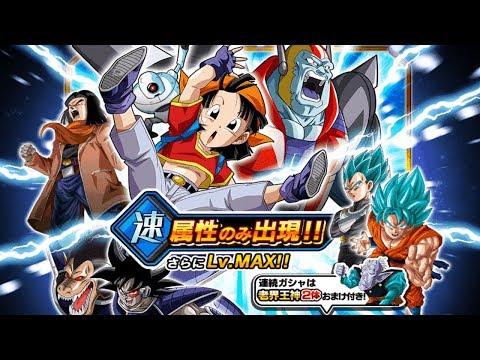 630 STONES SUMMON! NEW SSR Support Cards! AGL PAN, AGL RILDO! AGL MAX   Dragon Ball Z Dokkan Battle