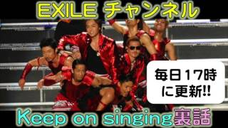 """『EXILE EX-PRESS』2014.08.30より 2014年8月27日に、EXILE TRIBEとし..."