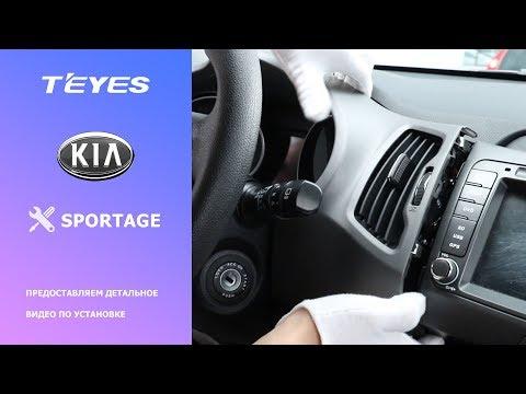 TEYES Штатное Головное устройство KIA Sportage 3 4 2010-2015 GPS Android Aвтомагнитола магнитола