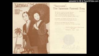 Haruomi Hosono - Sayonara (The Japanese Farewell Song) (1976)