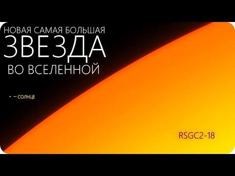 ЗВЕЗДА \
