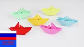 Корaблик из бумаги | Урок оригами для детей и начинающих