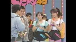 1985年 名古屋テレビ「でたがりサンデー45」 元祖!クイズヘキサゴ...
