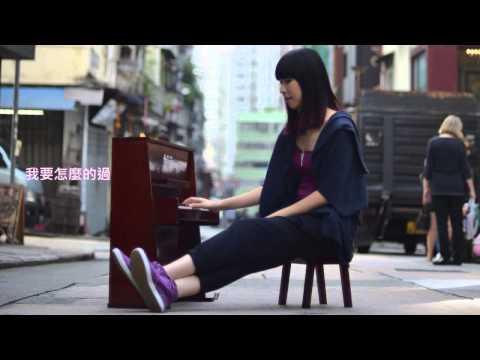 Lillian Wong 黃浩琳 -'Cause My Music Comes Along lyric video