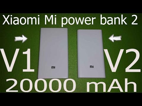 Xiaomi Mi Power Bank 2 20000 mAh