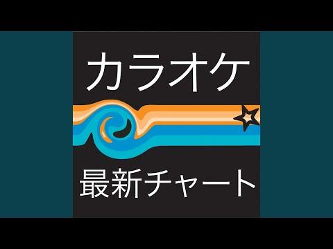 Beautiful World Utada Hikaru スタイル