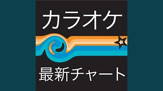 Cover images Beautiful World (Utada Hikaru スタイル)