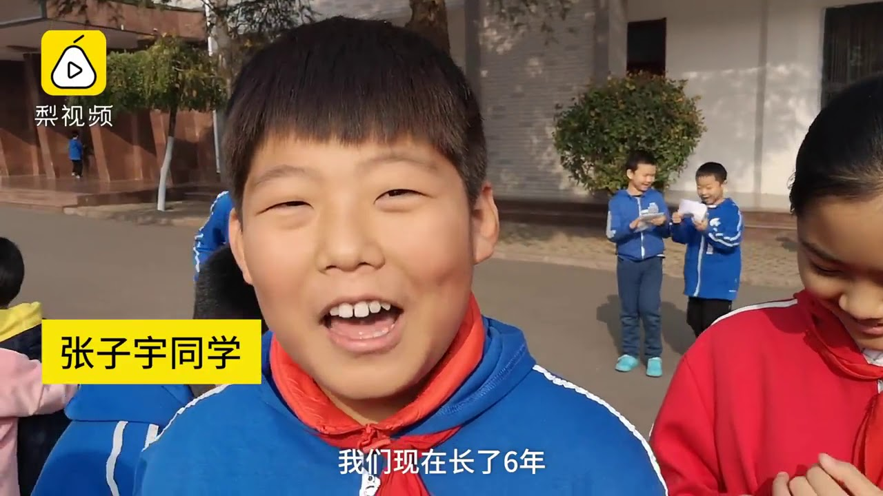 11-Year-Old Chinese Girl Is Already 6ft 7in (2 10m) Tall