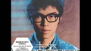 Love Song by 方大同 w/ lyrics