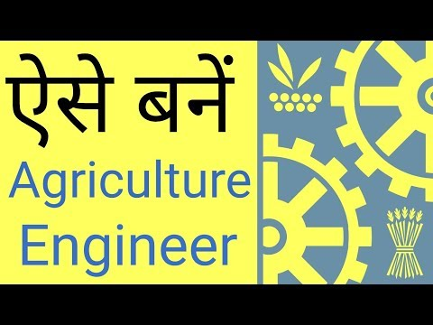 Agricultural Engineering Career in India After 12th | # 32 | CREATE YOUR IDENTITY