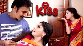 A Kiss from Kanmani | Best of Naayagi