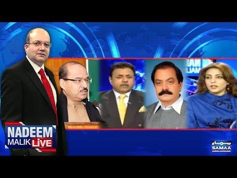 Nadeem Malik Live - SAMAA TV - 02 Jan 2018