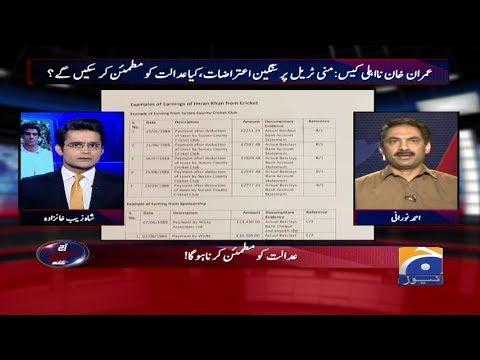 Aaj Shahzaib Khanzada Kay Sath - 25 July 2017 - Geo News