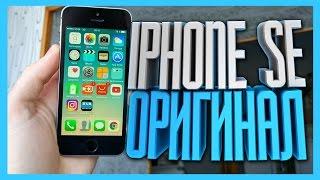 видео Стоит ли покупать iphone на aliexpress