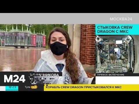 С понедельника в Москве разрешат прогулки и откроют велопрокат - Москва 24