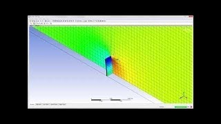 ANSYS Two Way Fluid Structure Interaction Part 2