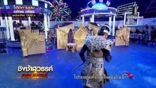 ผู้ชนะสิบทิศ วินิตศึกษาในพระราชูปถัมภ์ ลพบุรี Ultra HD