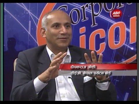 Corparate Icon  With  Deepak  Raj Jshi  Ceo Nepal Tourism Board , ABC NEWS NEPAL