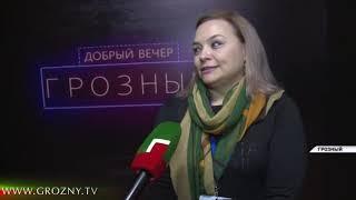"""ЧГТРК """"Грозный"""" принял участников форума СМИ СКФО"""