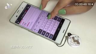 オリジナル店舗アプリ《iOS&Androidアプリ》のご紹介 byMMAP(使い方+お店編)